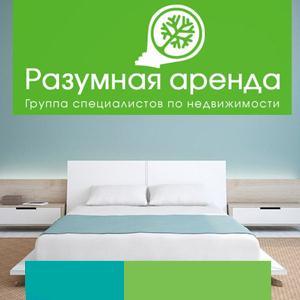 Аренда квартир и офисов Астрахани
