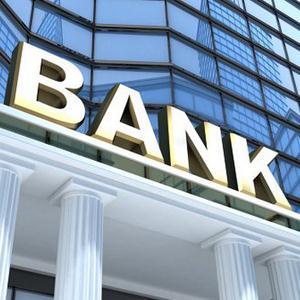Банки Астрахани