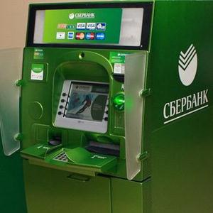 Банкоматы Астрахани