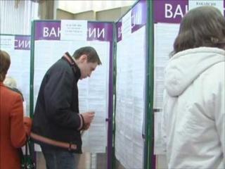 Центры занятости Астрахани