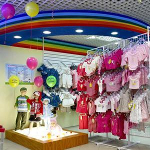 Детские магазины Астрахани
