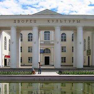 Дворцы и дома культуры Астрахани