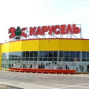 Гипермаркеты Астрахани
