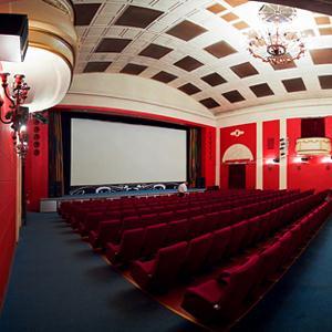 Кинотеатры Астрахани