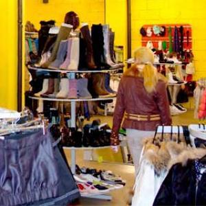 Магазины одежды и обуви Астрахани