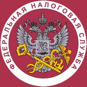 Налоговые инспекции, службы Астрахани