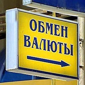 Обмен валют Астрахани