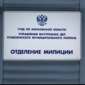 Отделения полиции Астрахани