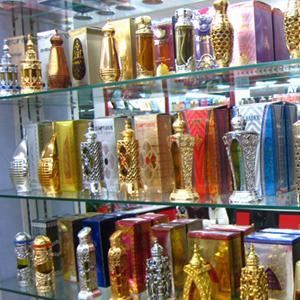Парфюмерные магазины Астрахани