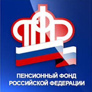 Пенсионные фонды Астрахани