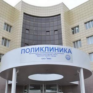 Поликлиники Астрахани