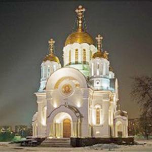 Религиозные учреждения Астрахани