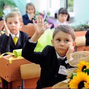 Школы Астрахани