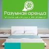 Аренда квартир и офисов в Астрахани