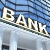 Банки в Астрахани