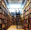 Библиотеки в Астрахани