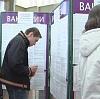 Центры занятости в Астрахани