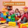 Детские сады в Астрахани