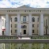 Дворцы и дома культуры в Астрахани