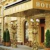 Гостиницы в Астрахани