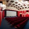Кинотеатры в Астрахани