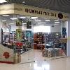 Книжные магазины в Астрахани