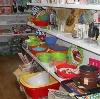 Магазины хозтоваров в Астрахани