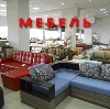 Магазины мебели в Астрахани