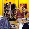 Магазины одежды и обуви в Астрахани