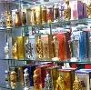 Парфюмерные магазины в Астрахани