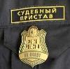 Судебные приставы в Астрахани
