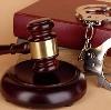 Суды в Астрахани
