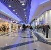 Торговые центры в Астрахани