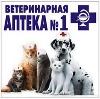 Ветеринарные аптеки в Астрахани