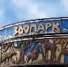 Зоопарки в Астрахани