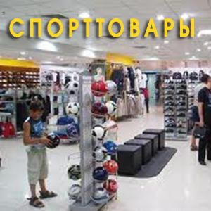 Спортивные магазины Астрахани
