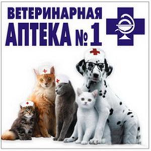Ветеринарные аптеки Астрахани